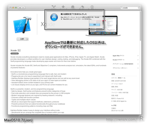 osx-xcode-oldver_st04