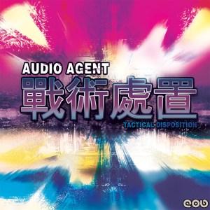 Audio Agent - Tactical Disposition