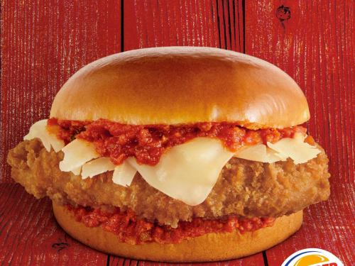 Medium Of Burger King Crispy Chicken Sandwich