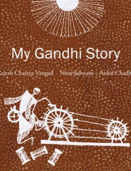 My Gandhi Story