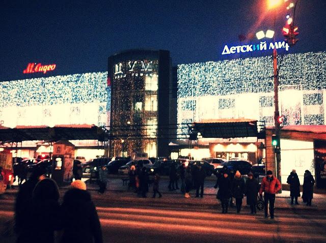 Томск 2012