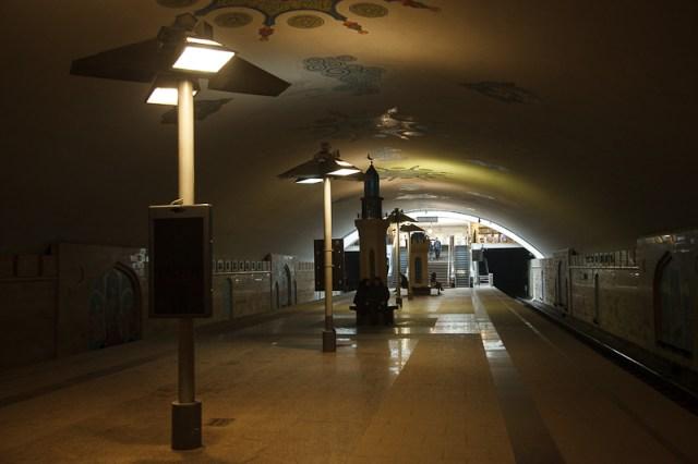 Станция метро, Казань 2012