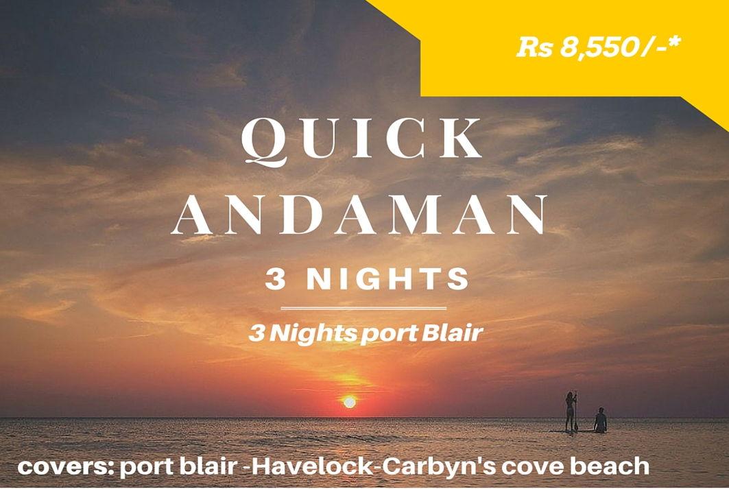 Quick Andaman – 3Nights
