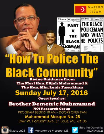 DVD cover How To Police Black Community St Louis Promo