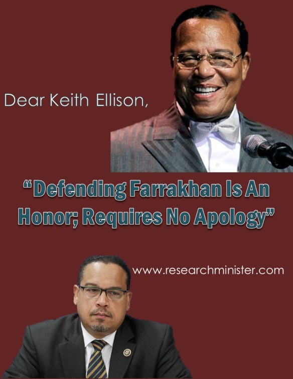 dear-keith-ellison-cover-jpeg