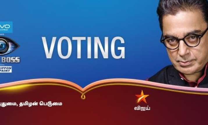 Bigg Boss Tamil  Here s how you can vote online and save Namitha     Bigg Boss Tamil How to vote online and save Namitha  Oviya