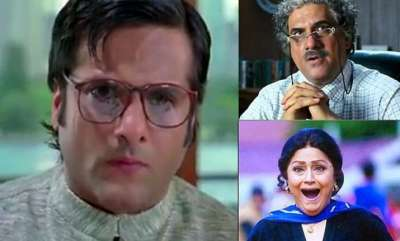 7 funny teachers you will find in every Indian school ...