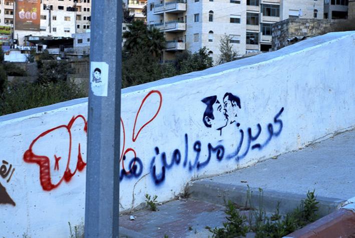""">> Grafite em Ramallah, Palestina: """"Queers passaram por aqui"""""""
