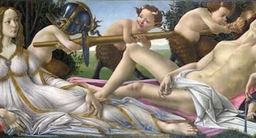 Venus y Marte, Sandro Boticceli