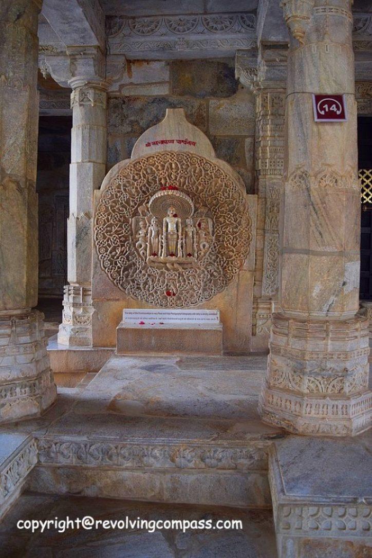 Jain Temple 11 Udaipur