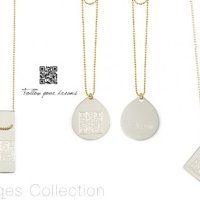 Giveaway: Miriam Merenfeld QR Code Collection