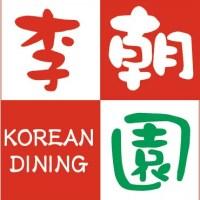 logo_rityouen