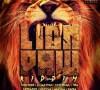 LionPawRiddim