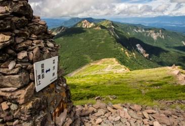 The Yatsugatake Mountains