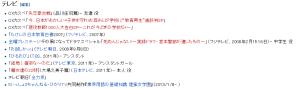 2013-04-04_141415