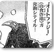 2016-10-04_003736
