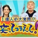 笑ってこらえての結婚式の歌は「ai」!広島の結婚式場も調べてみた!