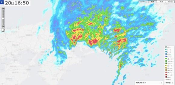 台風による雨の状態
