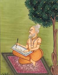 ramayana written by sage valmiki The Ramayana story in pictures   Bal Kand (1)