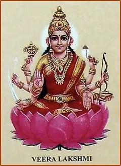 Dhairya Lakshmi