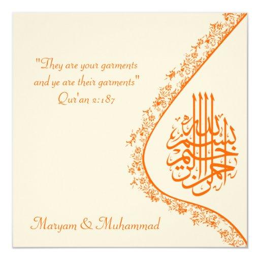 Islamic wedding engagement damask invitation card | Zazzle