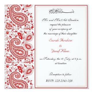 Islam Wedding Invitations & Announcements | Zazzle