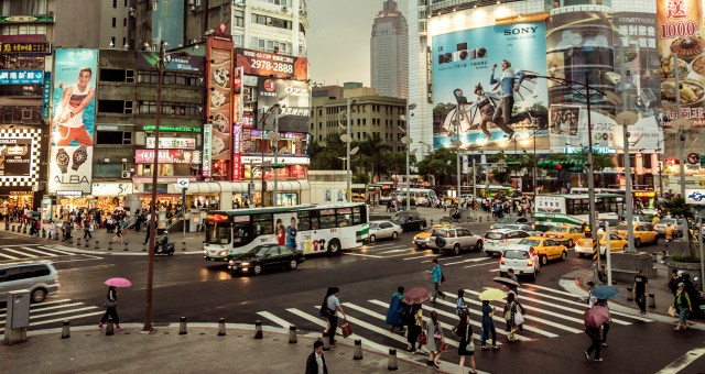 17 Things to Know Before You Go toTaipei