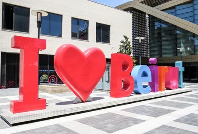 I ♡ Beirut (foto PS Het Parool)