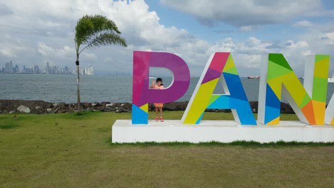 Panama (foto Shuttershock)