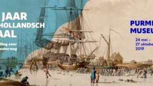 200 Jaar Noordhollandsch Kanaal in Purmerends Museum, 24 mei - 27 oktober 2019 (forto Purmerends Museum)