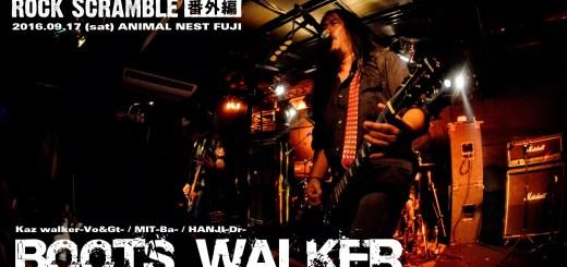 bootswalker_th