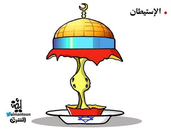 arab kartun
