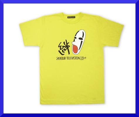 2006チャリTシャツ