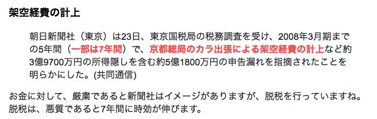 スクリーンショット 2015-11-20 17.04.16