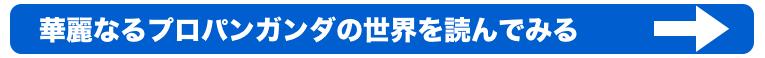スクリーンショット 2015-10-06 12.52.14