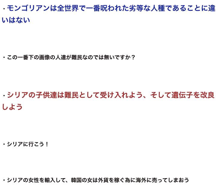 スクリーンショット 2015-11-19 18.03.57