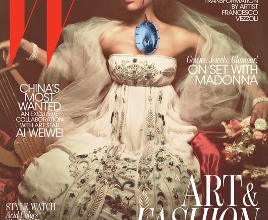 nicki minai W magazine