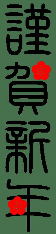 gashi_29_1