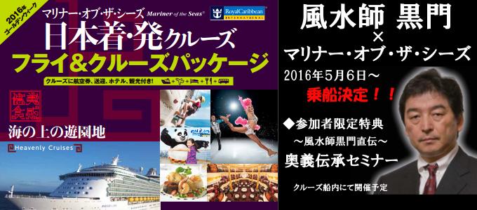 2016gw-kokumonsensei-eye2