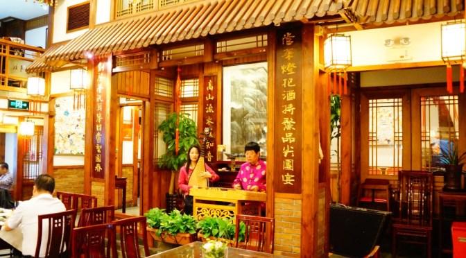 マリナーオブザシーズ 上海蟹を求めて「成隆行蟹王府」へ