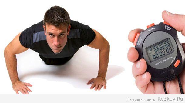 Избавляемся от вредных привычек и заводим полезные