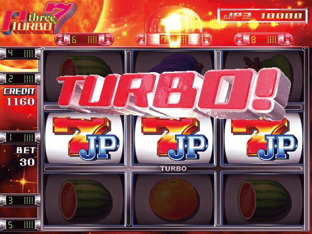three7PTurbo2