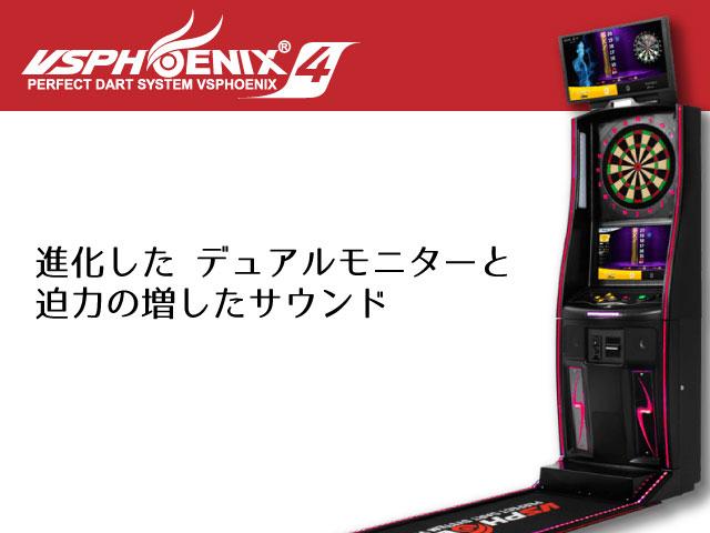 VS-S4-640-3