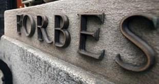 Три турфирмы попали в рейтинг Forbes