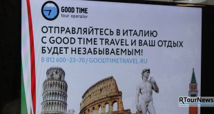 good-time-italy-1