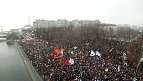 Moscow rally 10 December 2011
