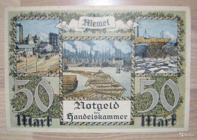 Мемель, 50 марок 1922 года