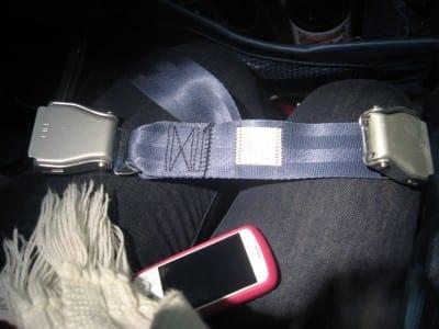 seat belt extender 400x300 Night night