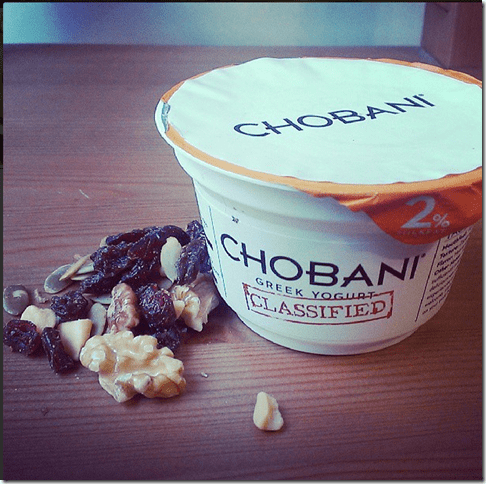 image thumb1 NEW Top Secret Chobani Yogurt Flavors   Giveaway