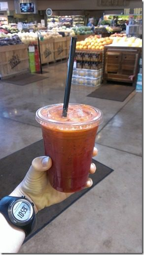juice me up baby 450x800 thumb The BEST Drink for Runners Recipe